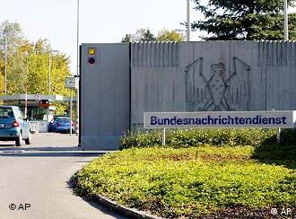 Entrance to Bundesanwaltschaft, Germany