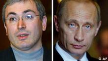 Combo: der russische Öl-Miliardär Mikhail Khodorkovsky Firma Yukos und der russische Präsident Wladimir Putin