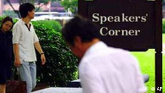 Speakers Corner in Singapur