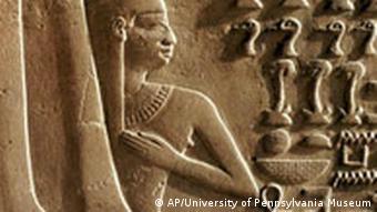 Ägyptisches Relief