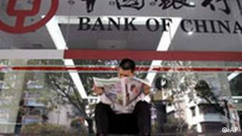 Eingang Bank of China