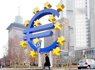 The Euro sculpture at the European Central Bank in Frankfurt
