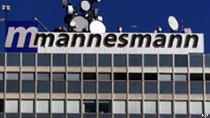 Логотип Mannesmann