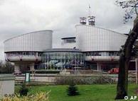 Το Ευρωπαϊκό Δικαστήριο Ανθρωπίνων Δικαιωμάτων στο Στρασβούργο