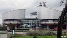 European Court of Human Rights, Strasbourg, France, photo