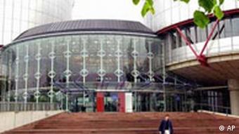 Gjykata Ndërkombëtare për të Drejtat e Njeriut në Strasburg