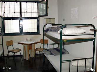 Венская тюрьма Йозефштадт