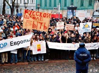 Важнейшие политические события в россии: оценки, прогнозы, комментарии