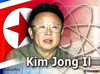 朝鲜宣布拥有2000台高速离心机