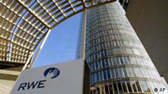 احداث خط لوله در خزر برعهدهی شرکت آلمانی RWE است