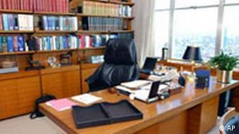 Büro von Kofi Annan in New York UN Gebäude