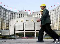 中國人民銀行總部