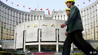 Nationalbank China Haupteingang in Peking
