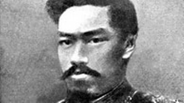 Kaiser Mutsuhito Kalenderblatt (dpa)