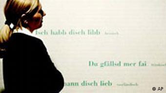 Ausstellung liebe.komm - Botschaften des Herzens in Hamburg