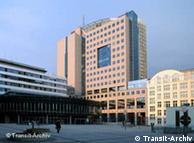 جامعة يينا