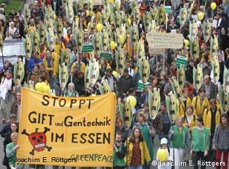 Демонстрація у штутґарті проти