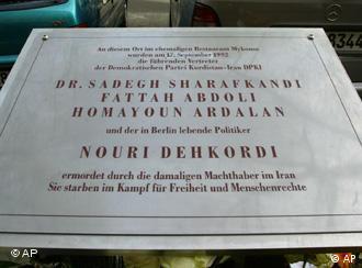 لوح یادبود قربانیان رستوران میکونوس در برلین