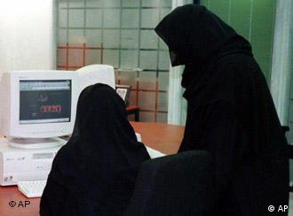 الإناث في السعودية بحاجة ماسة إلى التعليم والتدريب المهني