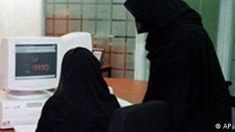 Saudi Arabien Frauen Internetcafe