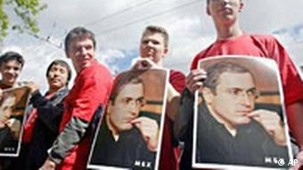 Демонстрация в Москве в поддержку Ходорковского