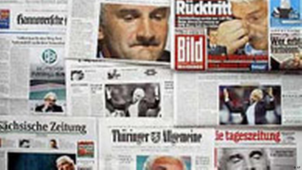 Немецкие газеты офутболе
