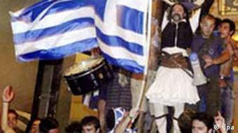 EURO 2004 Griechen feiern Sieg in Athen