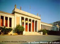 Αθήνα, Εθνικό Αρχαιολογικό Μουσείο