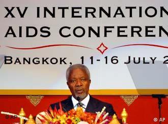 Katibu mkuu wa zamani wa Umoja wa Mataifa Koffi Annan