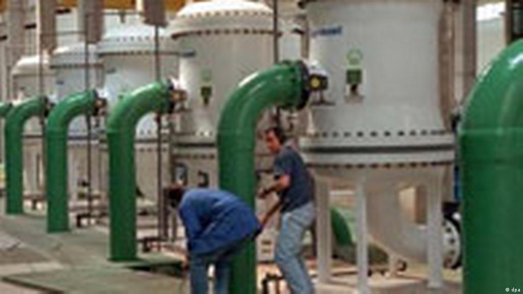 تعاون عربي- ألماني لمواجهة مشكلة نقص المياه في منطقة الخليج | سياسة واقتصاد  | تحليلات معمقة بمنظور أوسع من DW | DW | 21.06.2005