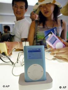 iPod Mini in Japan