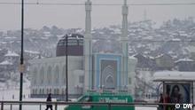 Moschee Sarajevo