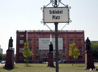 Здание строительной академии по проекту Карла Фридриха Шинкеля
