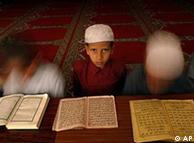 Ислямското вероучение - тема с непреходна актуалност