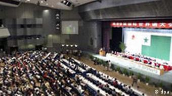 The 89th Esperanto conference in Beijing
