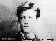 Αρθούρος Ρεμπώ (1854-1891)
