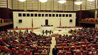 Parliament in Ankara, Turkey