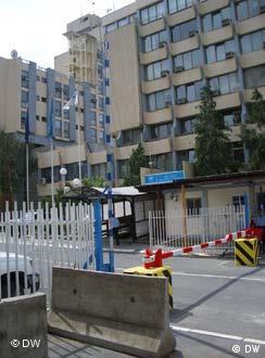 Pristina, UNMIK Hauptquartier