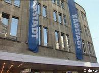 Один из универмагов концерна Karstadt