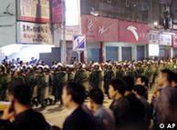 2004年曾经发生在重庆万州区的群众骚乱
