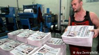 WAZ Druckerei in Bulgarien