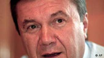 Президент Украины Янукович