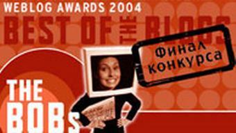bobs artikelbild russisch p178