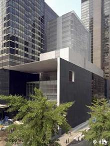 MoMA - The Museum of Modern Art in New York