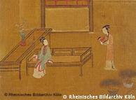 科隆东亚博物馆收藏的一幅明末清初的工笔画