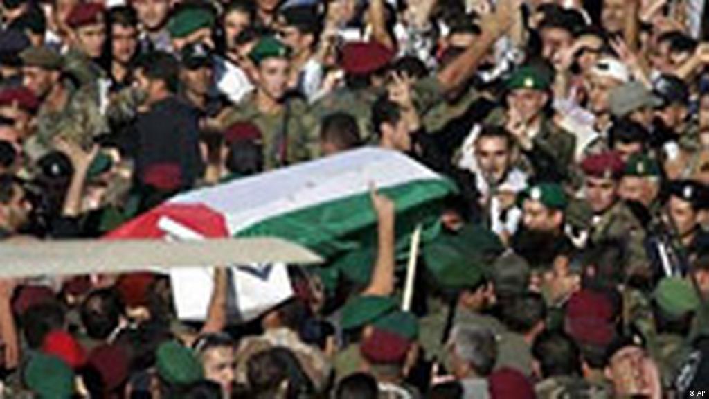 """Резултат с изображение за """"погребението на Ясер Арафат"""""""""""