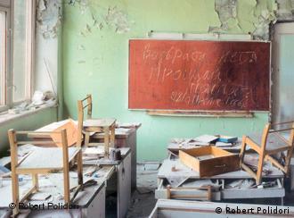 Eine verlassene Schule in Pripjat