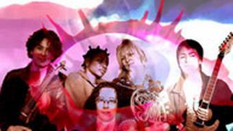Cloaca - Berliner Band des Brasilianers Joao Guimaraes