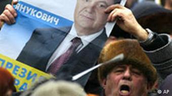 Viktor Yanukovych election poster