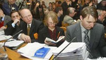 Ukraine Oberstes Gericht in Kiew beriet über Wahl